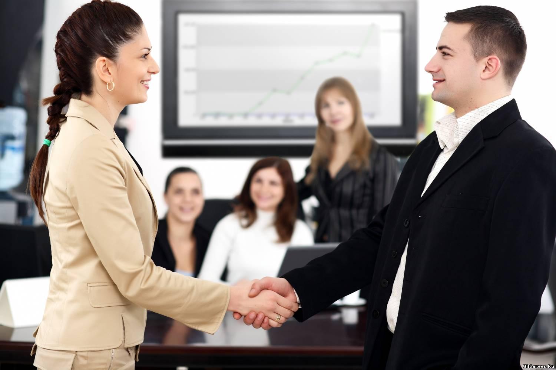 Знакомство с подчиненными в компании