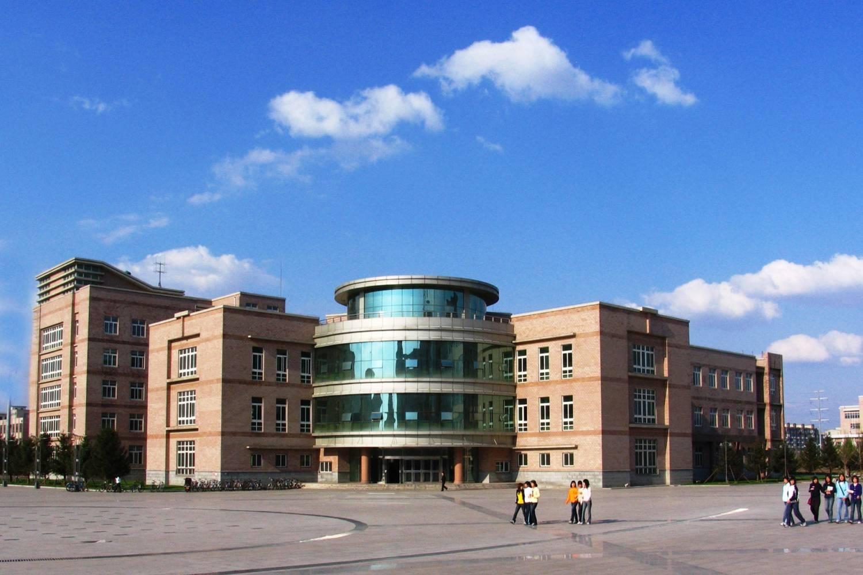 Ляонинский нефтехимический технологический университет