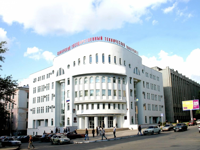 обратить внимание самарский государственный технический университет официальный сайт факультеты так ограниченная