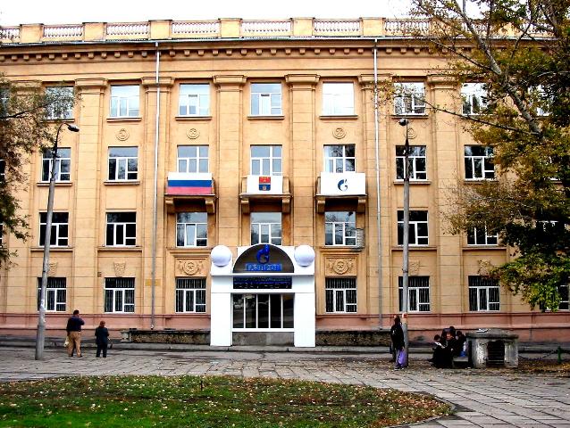 Волгоградский колледж газа и нефти